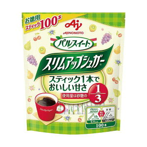 (まとめ)味の素 パルスイートスリムアップシュガー スティック 1.6g 1パック(100本)【×10セット】
