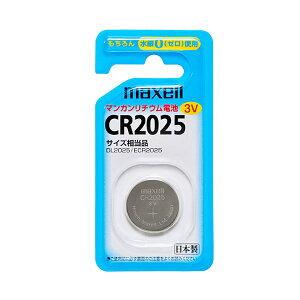(まとめ)マクセル コイン型リチウム電池CR2025 1BS 1個【×20セット】