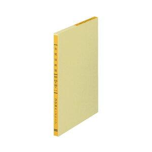 (まとめ) コクヨ 一色刷りルーズリーフ 金銭出納帳(科目なし) B5 30行 100枚 リ-301 1冊 【×10セット】