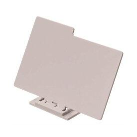 (まとめ) ライオン事務器 名刺整理箱仕切板No.150用 灰色 160-16 1枚 【×30セット】