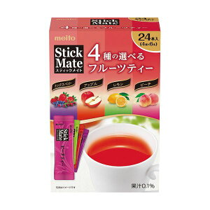 (まとめ)名糖 スティックメイト4種のフルーツティーアソート 1セット(72本:24本×3箱)【×5セット】