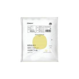 (まとめ)オルディ asunowaごみ袋 半透明 30L 10枚【×50セット】