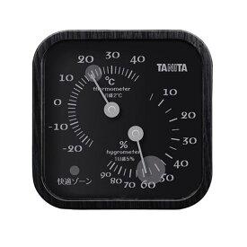 TANITA 温湿度計 ブラック 388-09G【代引不可】