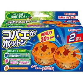 大日本除虫菊 コバエがポットン 置くタイプT 2個入