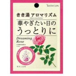 バスクリン きき湯 アロマリズム ドリーミング ローズの香り 30g 炭酸湯 (0818-0504)