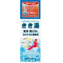 バスクリン きき湯 カルシウム 炭酸湯 360g ボトル (1614-0104)