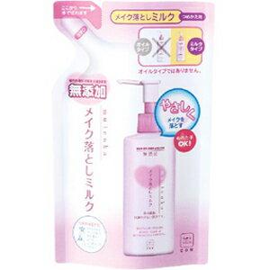 牛乳石鹸 カウブランド 無添加メイク落としミルク 詰替用 130ml(0712-0304)