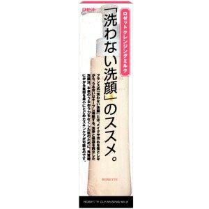 ロゼット クレンジングミルク 180ml (2221-0305)