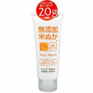ロゼット 無添加 米ぬか洗顔フォーム 140g (2302-0103)