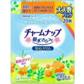 ユニチャーム チャームナップ 吸水さらフィ 多くても安心 20枚入 (1006-0201)