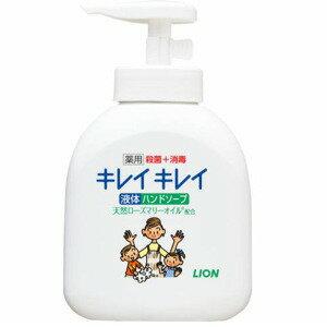 ライオン キレイキレイ 薬用液体ハンドソープ ポンプ 250ml (0811-0401)
