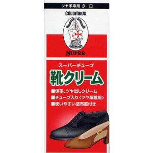 コロンブス スーパーチューブ 黒 靴クリーム 50g (1715-0505)