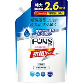 第一石鹸 ファンス 濃縮液体衣料用洗剤 抗菌ベール 詰替 特大 950g (1903-0206)
