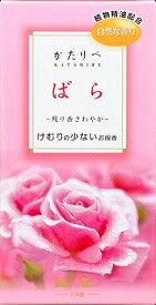 日本香堂 かたりべ ばら バラ詰 140g (1209-0403)