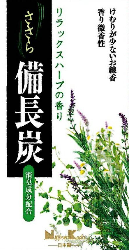 日本香堂 ささら 備長炭 リラックスハーブ バラ詰 100g (1210-0302)