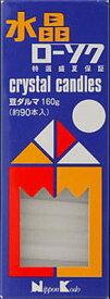 日本香堂 新水晶ローソク 豆ダルマ 160g (1209-0204)