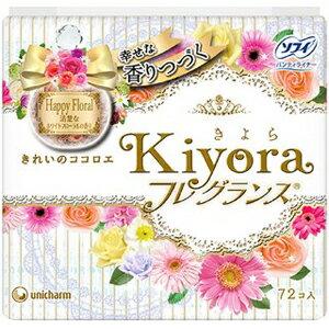 ユニチャーム ソフィ Kiyora フレグランス ハッピーフローラル 羽なし 72枚入(1724-0401)