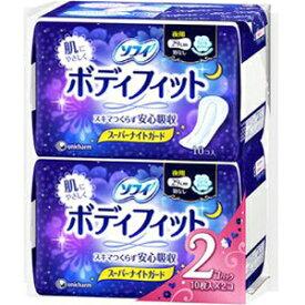 ユニチャーム ソフィ ボディフィット スーパーナイトガード 10枚×2個パック 羽なし (0201-0206)