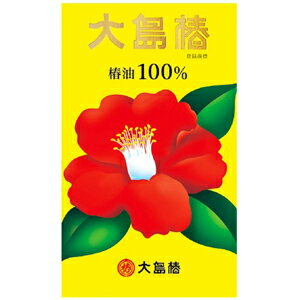 大島椿 椿油100% 60ml(2008-0102)