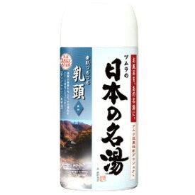 バスクリン 日本の名湯 乳頭 450g (1605-0208)