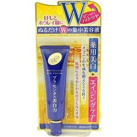 明色化粧品 プラセホワイター 薬用美白アイクリーム 30g (2219-0201)