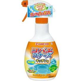 大日本除虫菊 コバエコナーズスプレー キッチン用 グレープフルーツの香り 250ml (1819-0206)