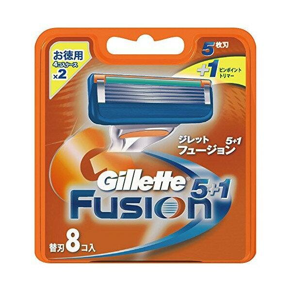 P&G ジレット フュージョン5+1 替刃 8個入 (0916-0411)