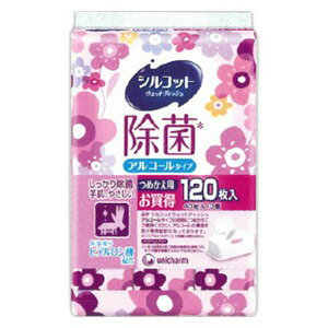 ユニチャーム シルコット 除菌ウェットティッシュ アルコールタイプ 詰替40枚×3 (0903-0402)