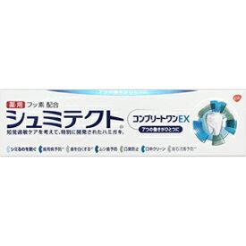 アース製薬 薬用シュミテクト コンプリートワンEX 90g (1407-0308)