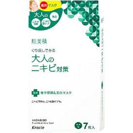 クラシエ 肌美精 大人のニキビ対策 薬用集中保湿&美白マスク7枚 (1322-0304)