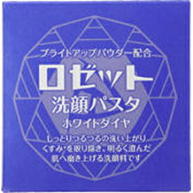 ロゼット 洗顔パスタ ホワイトダイヤ 90g (2220-0409)