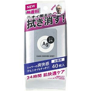 資生堂 エージーデオ24 クリアシャワーシート Na 無香料 40枚 (0107-0103)