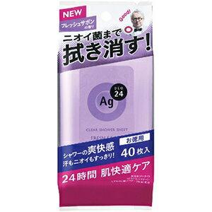 資生堂 エージーデオ24 クリアシャワーシート Na フレッシュサボンの香り 40枚 (0107-0102)