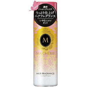 資生堂 マシェリ ヘアフレグランス EX 100g (1106-0405)