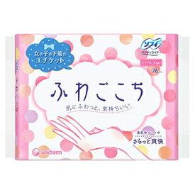 ユニチャーム ソフィ ふわごこちピンクローズの香り 38枚×2個パック (930307102)