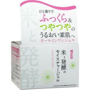 菊正宗 米と発酵のモイスチャージェル 150g (1621-0307)