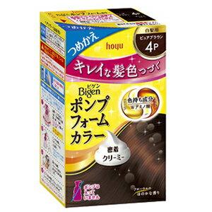 ホーユー ビゲン ポンプフォームカラー つめかえ剤 4P ピュアブラウン 100ml (2009-0502)
