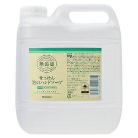 ミヨシ石鹸 無添加 せっけん泡のハンドソープ詰替 3L