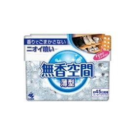 小林製薬 無香空間 薄型 126g (0921-0105)