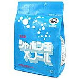 シャボン玉 粉石けん スノール紙袋 1kg (1222-0102)