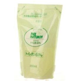 太陽油脂 パックスナチュロン トイレ洗いのせっけん 詰替 350ml (0303-0201)