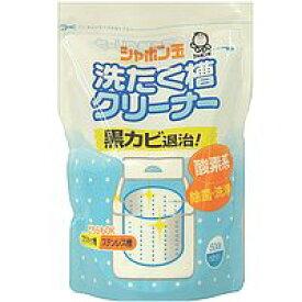 シャボン玉 洗たく槽クリーナー 500g (1619-0105)