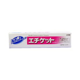 ライオン エチケットライオン 40g (0706-0307)