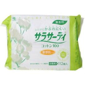 小林製薬 サラサーティ コットン100 112個 (1002-0103)
