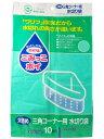 ネクスタ ごみっこポイ 三角コーナー用水切り袋 大きめ 10枚 (1418-0402)