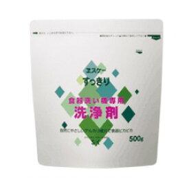 エスケー石鹸 すっきり食器洗い機専用洗浄剤 500g (1916-0101)