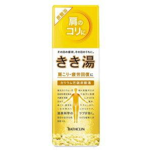 バスクリン きき湯 カリウム 芒硝 炭酸湯 360g ボトル (1613-0105)