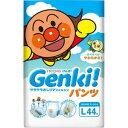 【在庫処分】ネピア GENKI(パンツ) L44枚入 (0000-0000)