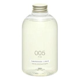 玉の肌石鹸 TAMANOHADA LIQUID 005 フィグ 540ml (0916-0205)