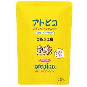 大島椿 アトピコ スキンケアシャンプー つめかえ用 350ml (1708-0002)
